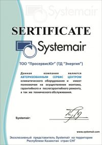 Systemair Service